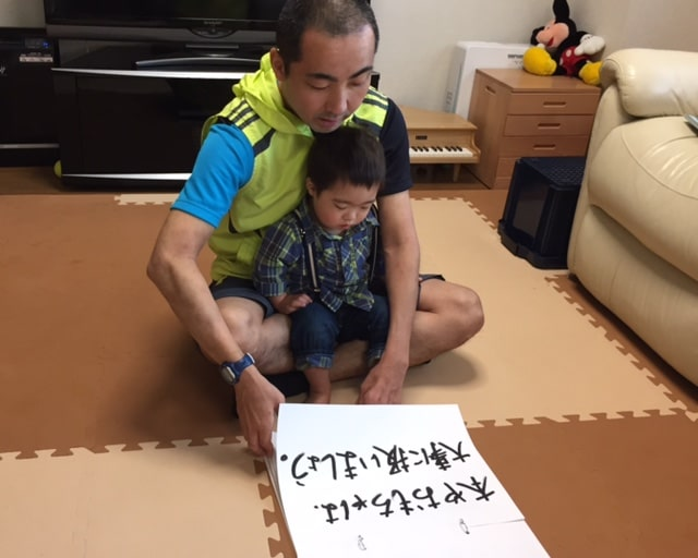 down-syndrome-child-teach-math-quantities