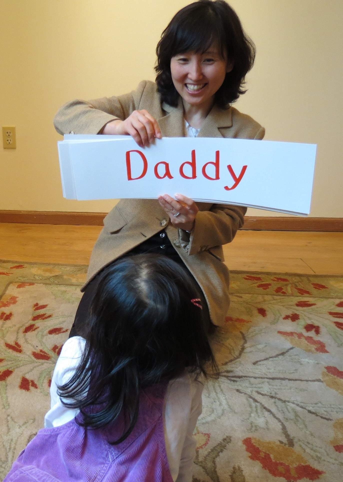 increase-your-childs-intelligence-program